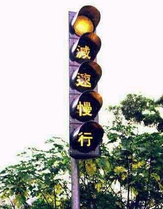 Chinese Signal? - Funny Pictures and Images